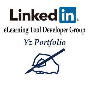 eLearning Tool Developer Group in LinkedIn