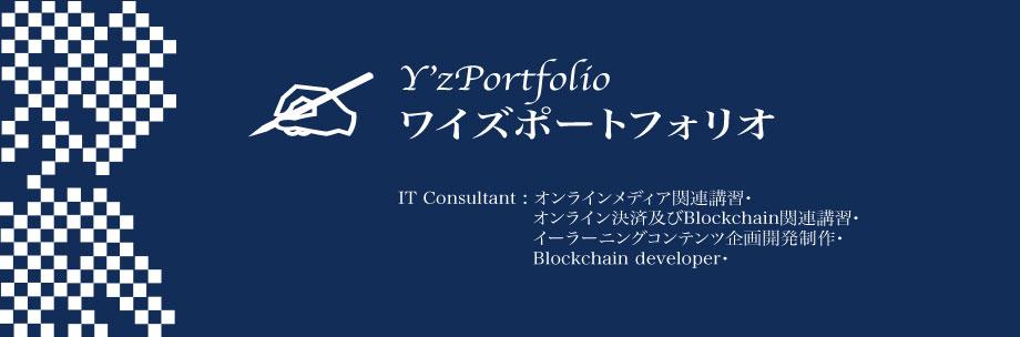 Yz Portfolio Info.