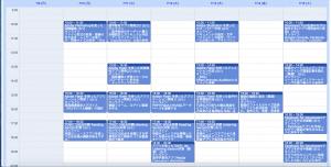 2017年 Schedule Online Media