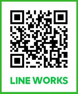 LINE WORKS QR